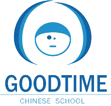 Goodtime Chinese School